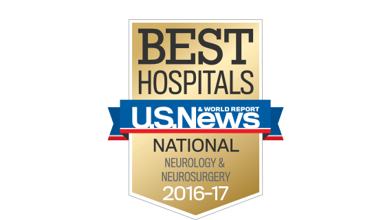 Northwestern Medicine Best Hospitals National Neurology & Neurosurgery 2016 - 2017